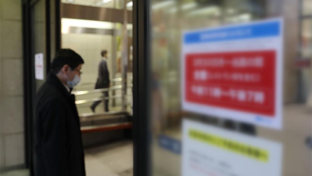 日本大阪新冠病例连续日增逾千例 拟发布紧急事态宣言