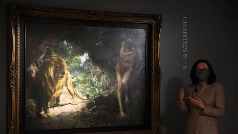 徐悲鸿油画巨作《奴隶与狮》时隔15年再现拍卖市场