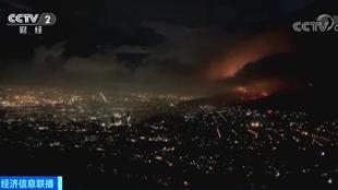 南非空军将支援桌山国家公园灭火行动