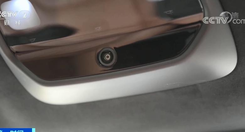 细思极恐!超10家车企被曝安装车内摄像头!会泄露隐私吗?