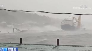 """台风""""舒力基""""在菲律宾已导致50523人受灾"""