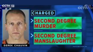 被控杀害弗洛伊德的前白人警察被判谋杀和过失杀人罪名成立
