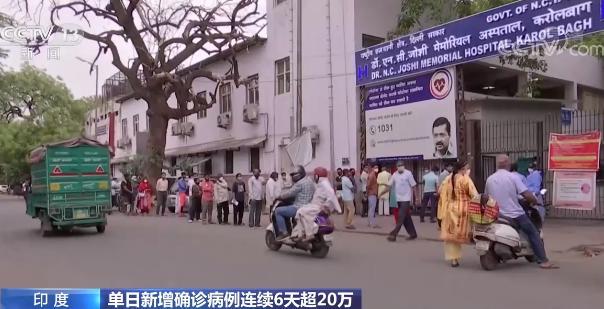 中国使馆提示在印度中国公民遵守防疫措施
