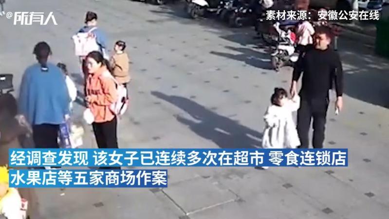 女子连盗5家超市,家中搜出的赃物够开小卖部
