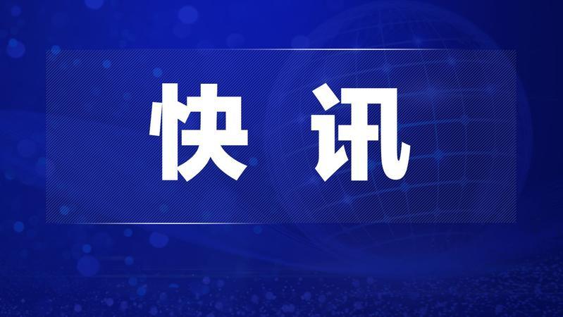 """""""错换人生28年""""事件郭氏夫妇涉故意换子?警方:不予立案"""
