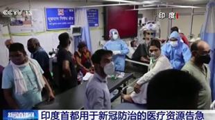 日增新冠确诊逼近30万,印度的情况到底有多严重?