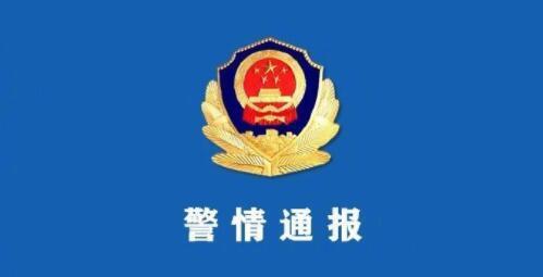 广东东莞一工业园厂房火灾致2死 事故原因正调查
