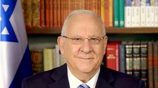 以色列总统:以方愿为进一步促进以中关系发展做出积极努力