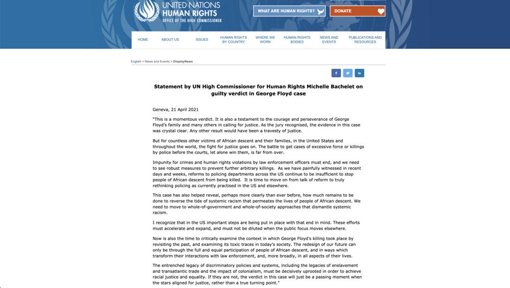 联合国人权事务高级专员就弗洛伊德案有罪判决发表声明