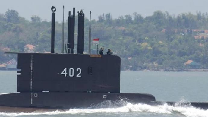 印尼潜艇训练时失踪,军事专家:超过潜艇最大潜深,凶多吉少