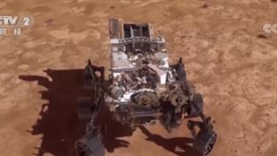 """在火星上成功自制氧气 """"毅力""""号火星车创造历史"""
