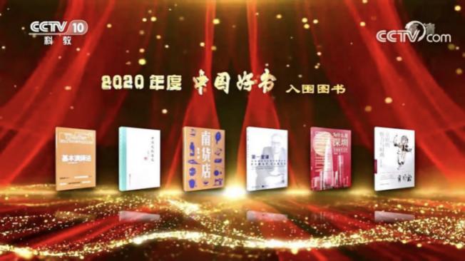 http://www.gddelang.cn/lvyou/163302.html