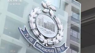 香港警方拘捕21人 涉2019年香港理大黑暴案件