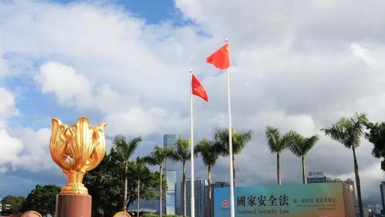 香港中小学已有11个科目引入国安教育内容