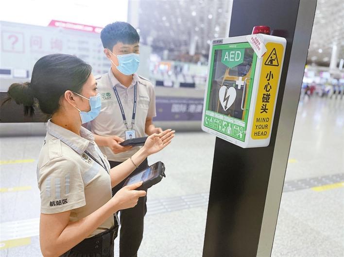 深圳机场航站区管理部飞鱼管家班组:精心管理 温馨服务