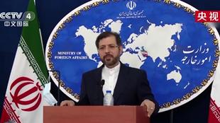 伊朗外交部证实伊朗与沙特举行会谈