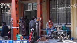 尼泊尔新增死亡病例数激增 国际航班禁令延长至5月31日