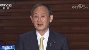 日本首相菅义伟重申奥运会将会如期举办 医学专家说无法确定