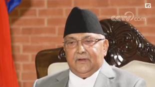 奥利宣誓就任尼泊尔总理