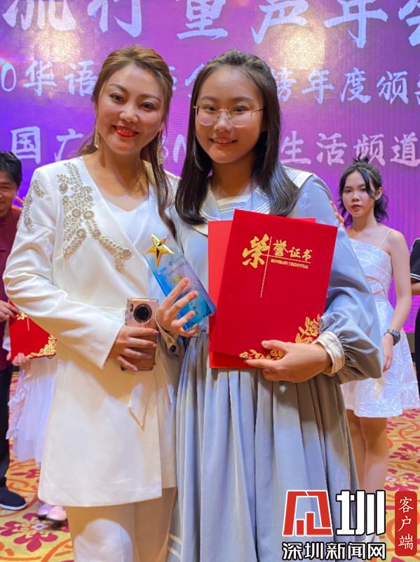 """原创小歌手黄钰涵荣获华语童声金曲榜年度""""金童声""""奖"""