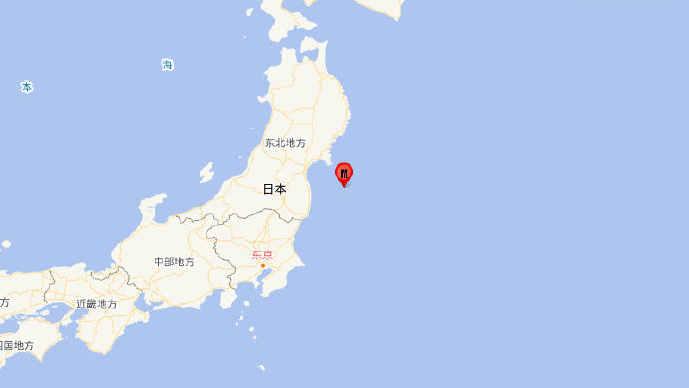 日本本州东岸远海发生6.0级地震 震源深度40千米