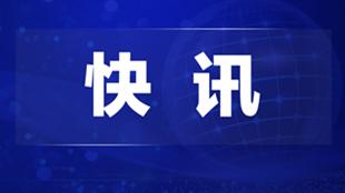 上海17日起启动76岁及以上人群新冠疫苗登记预约接种工作