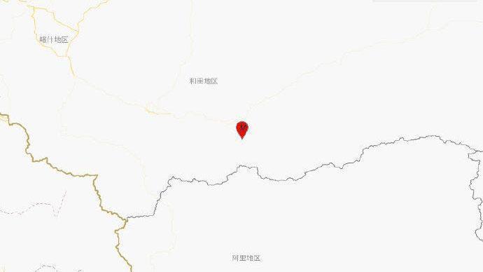 新疆和田地区于田县发生3.0级地震 震源深度10千米