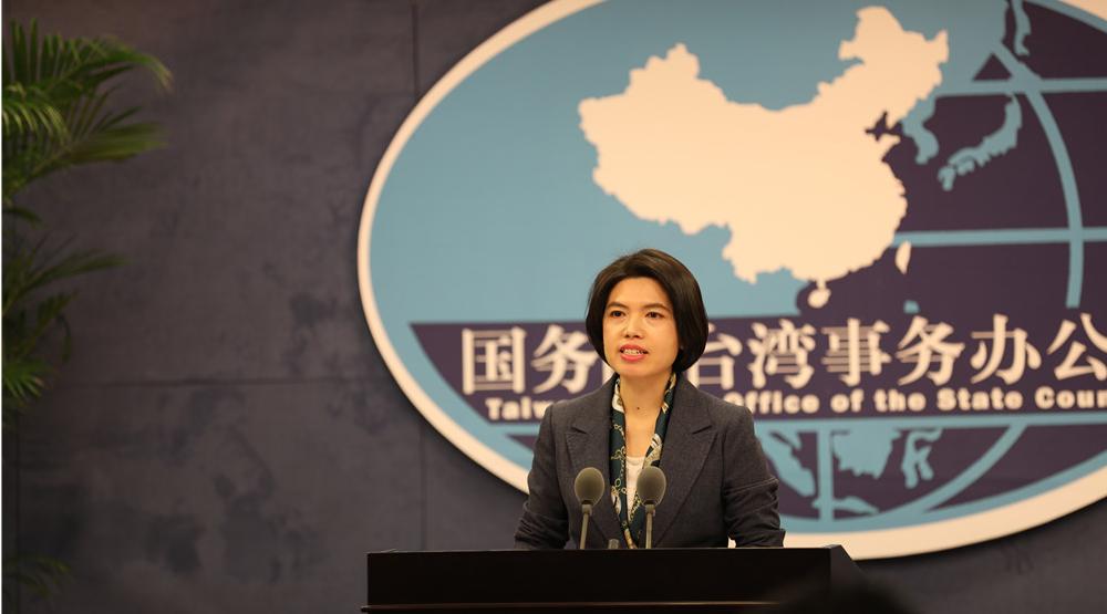 国台办:愿意尽最大努力帮助广大台湾同胞尽快战胜疫情