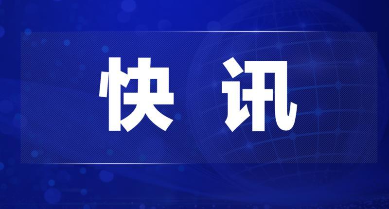 辽宁新增4例本土确诊病例:沈阳、营口各2例