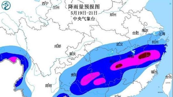 未来一周南方地区有持续性降雨 浙江湖南等6省区局地有大暴雨