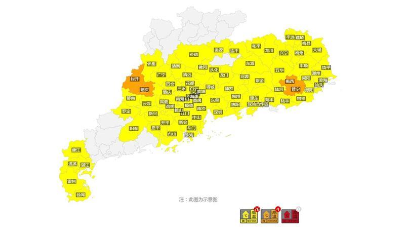 """本周雨雨雨!广东即将进入""""龙舟水""""时期"""