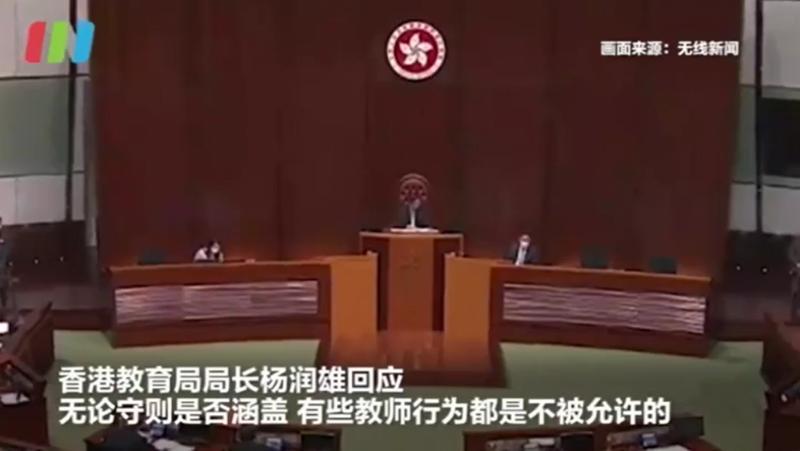 香港151名教师收到教育局警告信