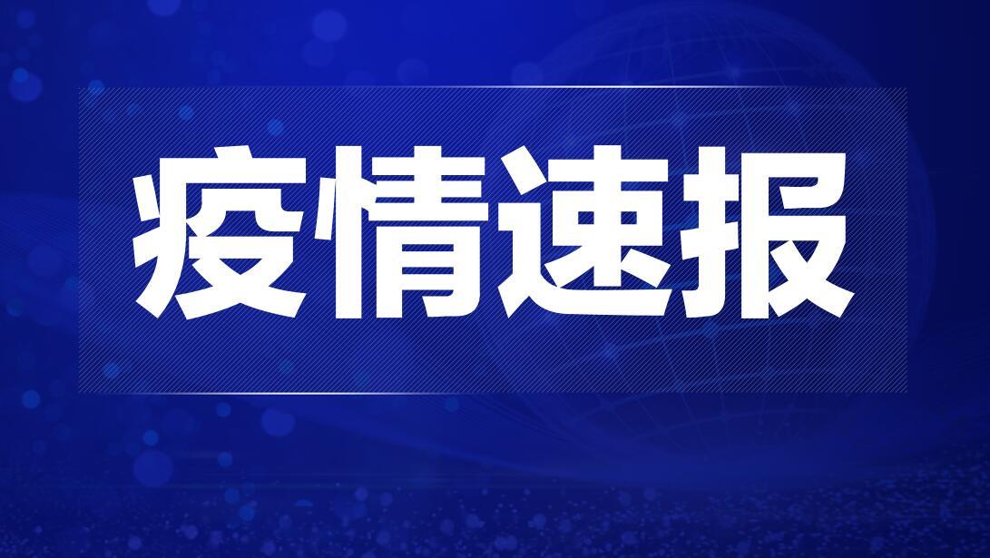 澳门30余人与广州无症状感染者有共同轨迹
