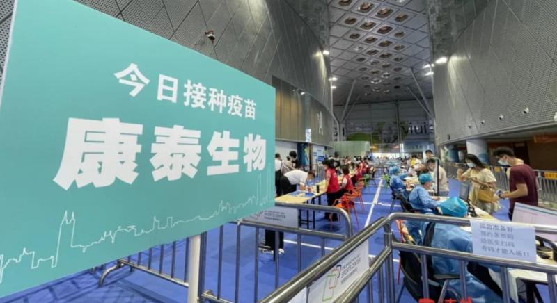 深新早点丨广州荔湾区两地调整为高风险地区,番禺区、海珠区新增中风险地区