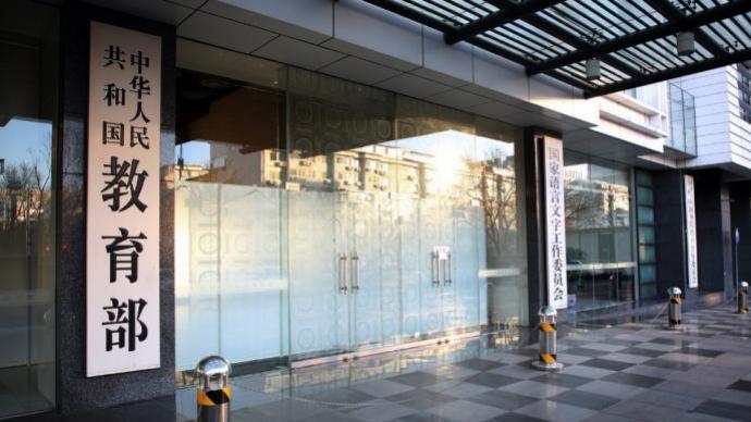 教育部报告:建议香港在法律上明确普通话与简体字地位