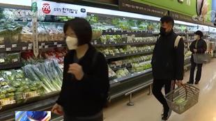 韩国消费者价格指数创9年多来新高