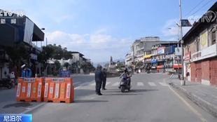 尼泊尔首都地区再次延长封禁措施