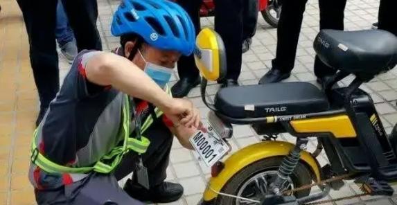 深新早点丨骑电动自行车上路,8月起要登记