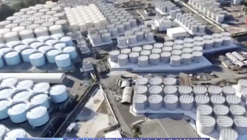 福岛核电站再曝核污染水泄漏事件