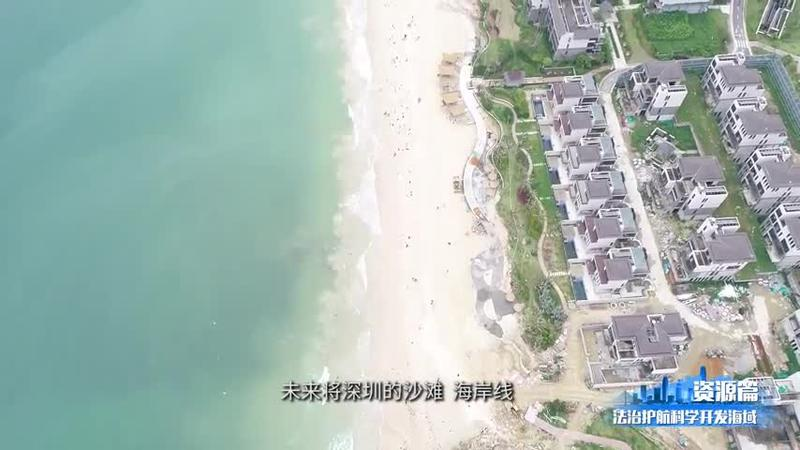 视频 《走向深蓝》海洋专题片第二集