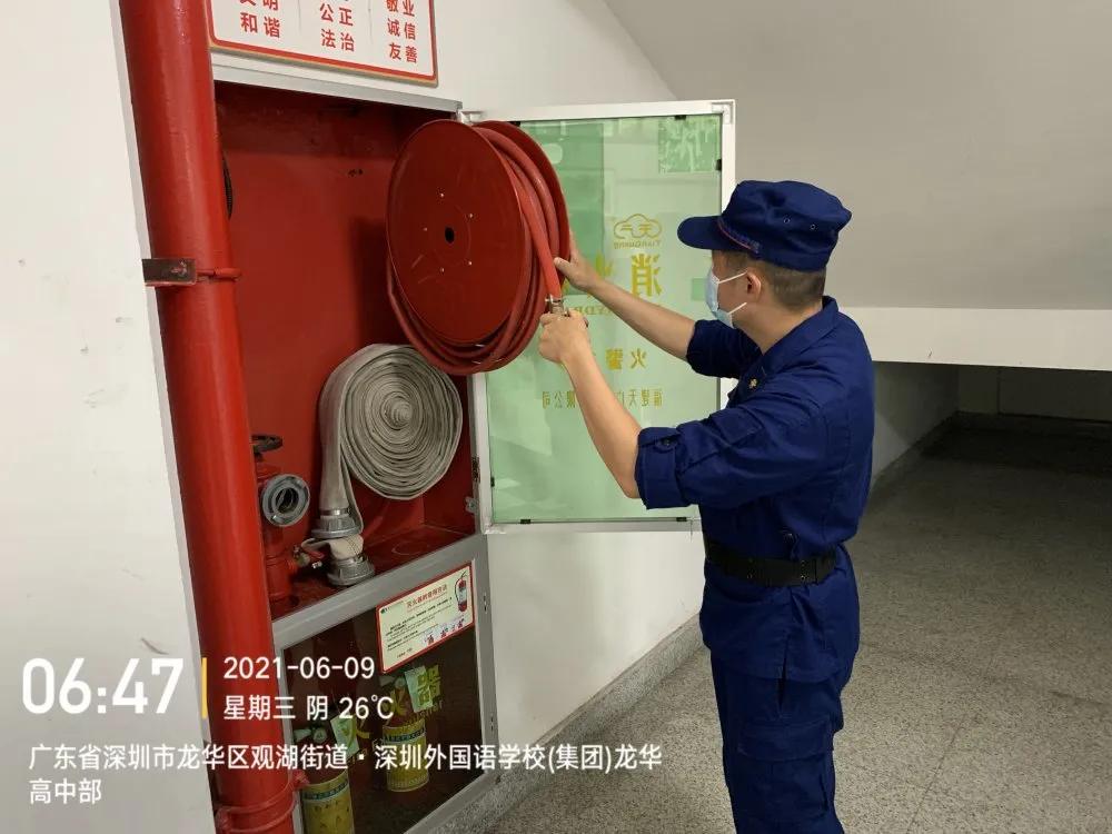 【为群众办实事】护航高考,深圳消防在行动!