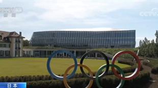 日本采取多项措施 确保东京奥运会举行
