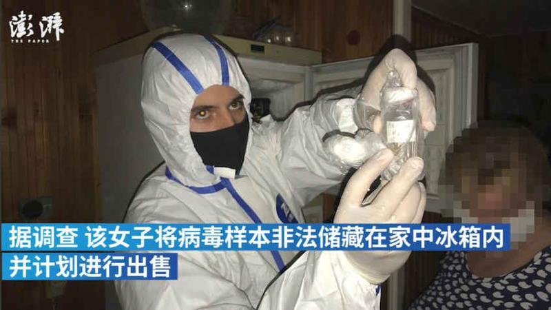 俄媒:乌克兰一研究所病毒毒株遭前员工盗窃,原计划对外出售