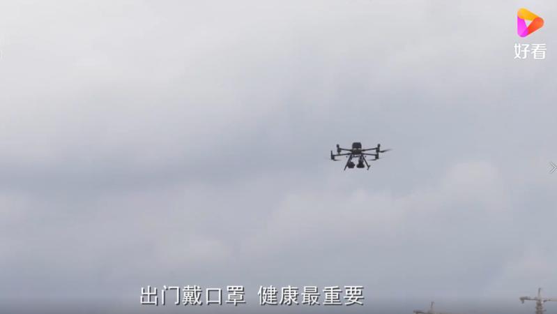广州公安60架无人机巡航荔湾喊话:出门戴口罩,健康最重要