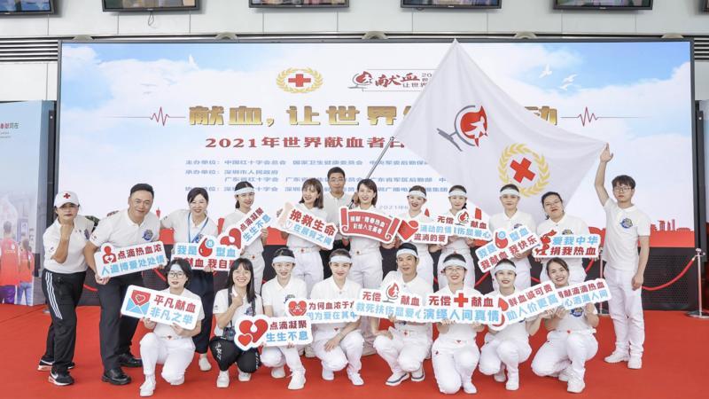 深圳471.7万人次无偿献血!中国大陆捐献造干细胞人数最多城市