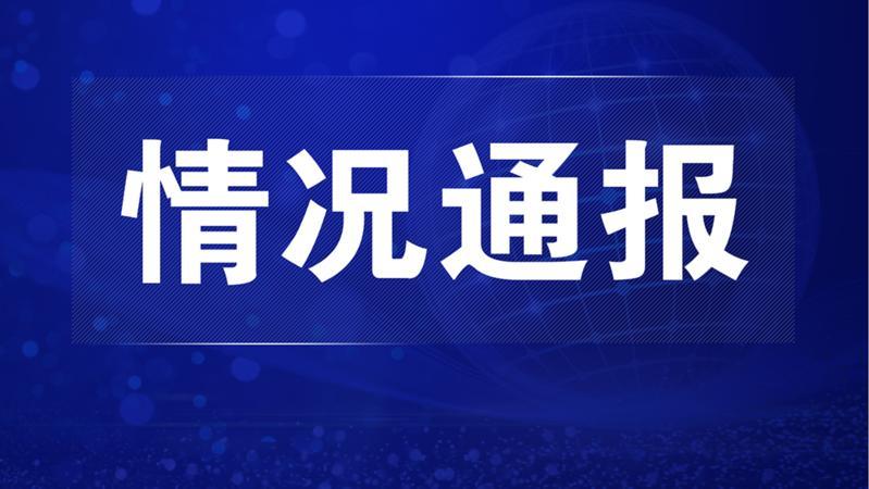 北京部分区域近期禁飞限飞,一男子施放无人机被行拘