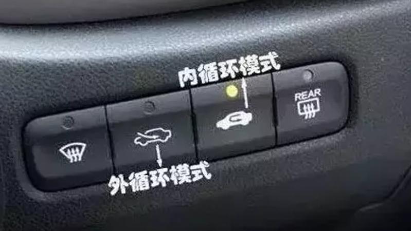 """你会在车里开空调睡觉吗?注意了,这样做小心""""一睡不起""""!"""