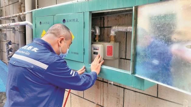 记者走访深圳市燃气集团和福田区梅富村了解燃气安全:打造半小时应急圈 实现24小时监控