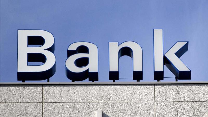 信用卡被盗刷需要向银行还款吗