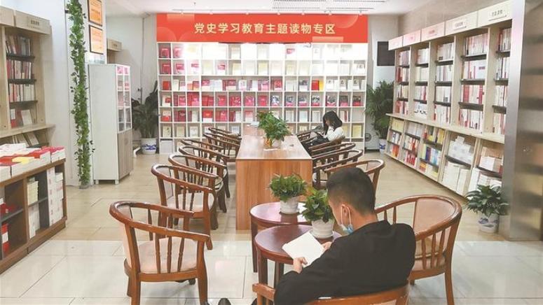 """六十多万册书都是党史主题 深圳出版集团""""书香党建""""别样红"""